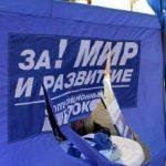 Депутат сдает мандат. Оппоблок Каменского снова штормит.