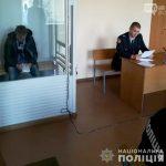 В Днепропетровской области задержали мужчину, который табуретом убил бабушку и задушил ее внучку, — ФОТО