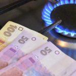 Ради на Дніпропетровщині протестують протии підвищення  ціни на газ