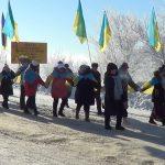 Жителі Дніпропетровщини та Кіровоградщини утворили «Ланцюг єдності»