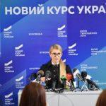 Рейтинг Тимошенко зріс вдвічі та продовжує рости
