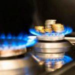 В Украине могут понизить цены на газ: при каких условиях