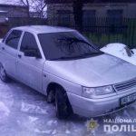 Угонщика автомобиля из Павлограда поймали в Харьковской области, — ФОТО