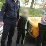 По недоразумению: на Днепропетровщине искали 7-летнего мальчика, — ФОТО