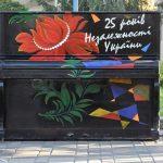 В Днепре на набережной снова может появиться арт-пианино, — ФОТО
