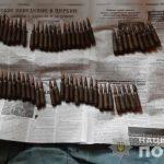 Принцесса на боеприпасах: на Днепропетровщине женщина хранила патроны под матрасом, — ФОТО