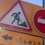 Центр Днепра перекрыт: в чем причина