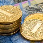 В Украине повысят пенсии: кому ждать прибавки