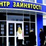 В Украине посчитали количество безработных: женщин оказалось больше