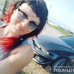 На Днепропетровщине разыскивают 33-летнюю женщину: фото и приметы