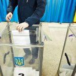 Лайфхаки для избирателей: как изменить место голосования в Днепре и другие распространенные вопросы