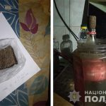 На Днепропетровщине из квартиры многоэтажки сделали наркопритон, — ФОТО