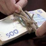 Депутат горсовета Днепра подозревается в нецелевой растрате более миллиона бюджетных денег