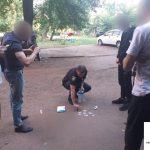 В Днепропетровской области поймали мужчин с партией наркотиков, — ФОТО