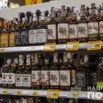 В Днепропетровской области мужчина украл бутылку виски: что ему грозит, — ФОТО