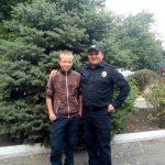 Полиция Днепра нашла пропавшего 13-летнего мальчика, — ФОТО