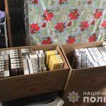 Под Днепром полиция нашла контрафактные сигареты на 500 тысяч гривен, — ФОТО