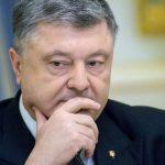 ГБР подготовило представление на снятие неприкосновенности с Порошенко