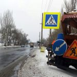 В Днепре установили новые дорожные знаки, — ФОТО