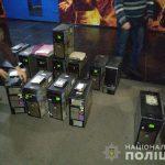 На Днепропетровщине накрыли игорное заведение, — ФОТО