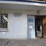 Днепровский Жилсервис могут обязать отчитываться перед жильцами о проделанной работе: что для этого нужно