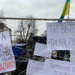 У Львові триває музично-поетичний марафон на підтримку підозрюваних у справі Шеремета