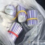 В Днепропетровской области мужчина сбывал метамфетамин, — ФОТО