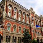 У 2019 році міжнародні резерви України зросли до семирічного максимуму – НБУ