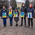 В Каменском отметили День Соборности Украины