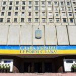 Загибель охоронця у будівлі ЦВК: розслідування почали за статтею про самогубство