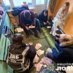 На Днепропетровщине офицеры сбывали наркотики