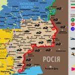 У штабі ООС уточнили бойові втрати на Донбасі 9 січня: один загиблий, четверо поранені