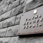 СБУ: кримчанка з російським паспортом намагалася влаштуватися у Міноборони України