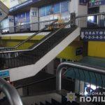 В Днепре мужчина «заминировал» вокзалы, — ФОТО