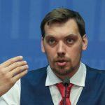 В уряді розповіли, хто поїде і про що говоритимуть на засіданні Ради асоціації Україна-ЄС
