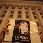 Підозрюваного у створенні злочинної організації в Херсоні везуть до Києва – Рябошапка