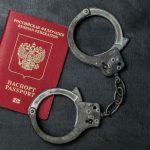 Поліція розповіла про затримання російського «злодія в законі»