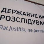 ДБР заявляє про затримання посадовця секретаріату Кабміну за «2,5 мільйони гривень хабаря»