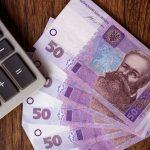 Держбюджет у січні недоотримав 13,8 мільярда гривень – Мінфін