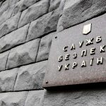 СБУ провела обшуки в Миколаївській облдержадміністрації