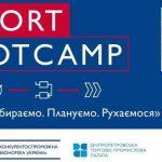 В Днепре пройдет бесплатное двухдневное практическое обучение для предпринимателей-экспортеров