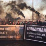 Рівняни мітингували проти будівництва деревообробного підприємства