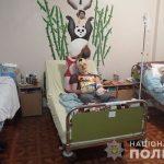 Заключенный из Днепропетровщины завладел деньгами на лечение пострадавших от взрыва, — ФОТО, ВИДЕО