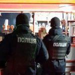 Каменские правоохранители изымали алкоголь, наркотики, технику и мебель