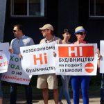 Суд визнав бездіяльність мерії Дніпра у справі про спробу забудови школи в центрі міста
