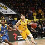 «Київ-Баскет» програв у Кубку Європи ФІБА, але вийшов до плей-оф