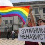 У Вінниці невідомі зірвали тренінг із питань гендерної ідентичності