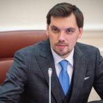 Гончарук пояснив, чому затрималася евакуація українців з Китаю