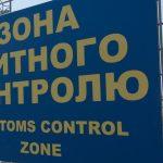 Митники не дозволили ввезення в Україну понад 100 книжок із Росії