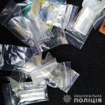 На Днепропетровщине пьяный мужчина управлял автомобилем без документов и вез с собой наркотики, — ФОТО